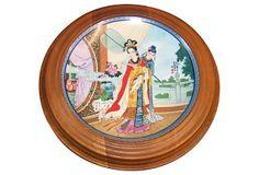 "Chinese Framed Wall Plate  -  11""W x 11""H  -  OneKingsLane.com  -  ($399.00)  $149.00"