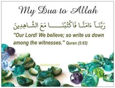 A very nice Dua magnet that you can place around your home or office. The magnet has inscribed one of the very popular Duas from the Quran. Keep it in your sight constantly. Muslim Quotes, Religious Quotes, Islamic Quotes, Beautiful Dua, Beautiful Names Of Allah, Quran Verses, Quran Quotes, Quran In English, My Dua