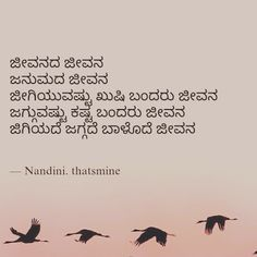kavana Positive Attitude Quotes, Good Thoughts Quotes, Life Lesson Quotes, Life Lessons, Jai Gurudev, Happy Morning Quotes, Saving Quotes, Krishna Quotes, Best Quotes