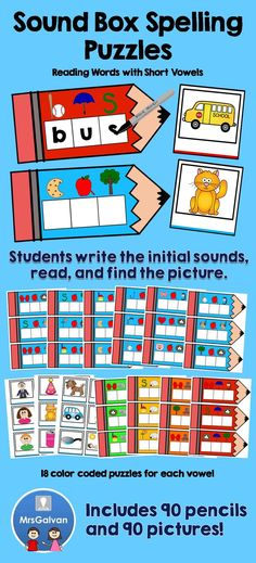 The Sound Box Spelling Puzzles are a hands on way for children to learn how to read and spell. They can quickly become a new literacy center your children will enjoy! Use it again and again! The friendly pictures help students associate the initial sound with the letter. This is a fun way for students to learn to read!