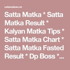 Satta Matka|Kalyan Matka|Online Matka Result|Matka jodi