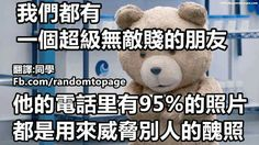 Teddy Bear, Quotes, Animals, Quotations, Animales, Animaux, Teddy Bears, Animal, Animais