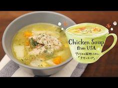 アメリカの風邪ごはん「チキンスープ」 | Chicken Soup from USA:Cold Remedies from Around the...