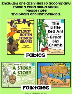 BUNDLE of activities to support these read aloud stories.  $