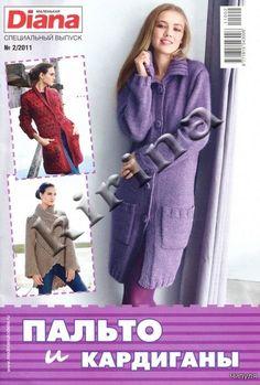 Журнал: Маленькая Diana №2 2011. Пальто и кардиганы.. Обсуждение на LiveInternet…