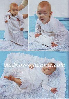 Крестильное платье и одеяло
