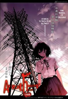 Read manga Another 005 Read Online online in high quality Ch 5, Manga Quotes, Another Anime, Manga Pages, Cool Animations, Great Stories, Manga To Read, Horror Stories, Me Me Me Anime