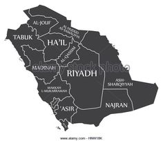 Saudi Arabia Map labelled black illustration - Stock Image