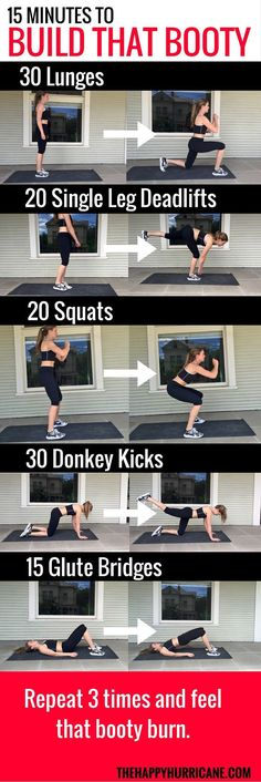 Here is one of my FAVORITE no equipment at home workouts for when I want to target my glutes and continue building myself a booty. It's been a long time just getting this far with my backside and there's no way I'm stopping now. Of course heavy weights are always a plus when it comes to building strength and muscle, but when you don't have access to a gym or are crunched for time this at home workout is a perfect substitute. Print it out, pin it, write it down, do what you want w
