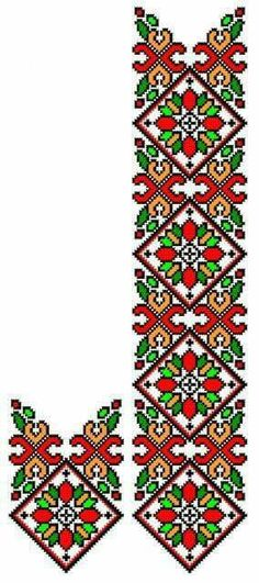 Cross Stitch Borders, Cross Stitch Charts, Cross Stitch Embroidery, Embroidery Patterns, Hand Embroidery, Art N Craft, Hobbies And Crafts, Needlepoint, Beads
