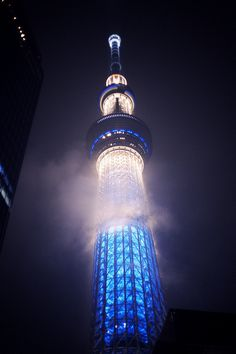 Tokyo Skytree, Japan...so on the to do list