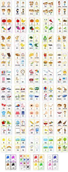 한글낱말카드 Hangul word cards Korean Letters, Korean Alphabet, Alphabet For Kids, Creative Activities For Kids, Autism Activities, English Activities, How To Speak Korean, Learn Korean, Korean Lessons
