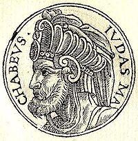Judah Maccabee