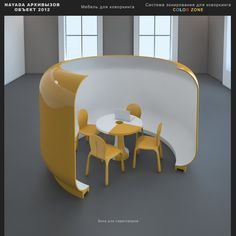 Creative design for campfire meetings at large conferences or events #Meetings #staykindred