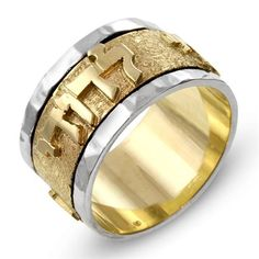 Another one of our #Jewish_Wedding_Collection. A beautiful two-toned #Ani_Ledodi ring in Yellow and White 14k gold. Base ring is yellow gold and bordered by white hammered shiny rims. The words of the verse are written in block Hebrew letters, soldered on a spinning inner band. The shiny letters on the Florentine finish contrast beautifully, making a most impressive ring. #Hebrew_Wedding_Rings