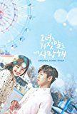 韓国ドラマ カノジョは嘘を愛しすぎてる オリジナルサウンドトラック(OST) | 韓ドラの音・韓国ドラマミュージック - Korean drama music !
