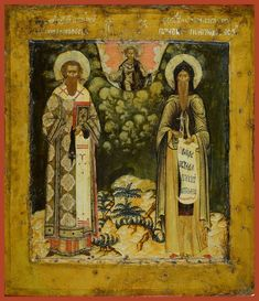 Jacob the Miracle Worker and Simon the Myrrh Gusher Russian Orthodox icon Typical Russian, The Miracle Worker, Russian Orthodox, Orthodox Icons, Christian Faith, Cherub, 17th Century, Old World, Christianity