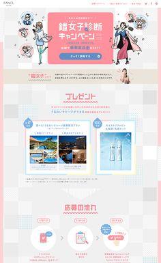 Website Layout, Web Layout, Layout Design, Web Communication, Leaflet Design, Homepage Design, Event Page, Website Design Inspiration, Japanese Design