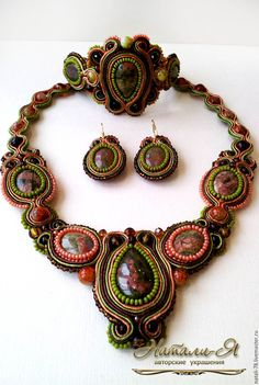 """Купить Сутажный комплект """"Лукоморье"""" (колье+серьги+браслет) - разноцветный, рыжий, зеленый, коричневый, лес, лукоморье"""