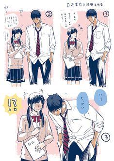 All Anime, Anime Love, Anime Manga, Anime Guys, Kuroko No Basket, Anime Siblings, Anime Couples, Cute Couples, Kagami Kuroko