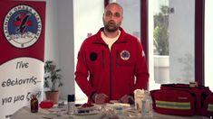 Φαρμακείο Πρώτων Βοηθειών - YouTube Polo Ralph Lauren, Polo Shirt, Mens Tops, Jackets, Shirts, Posts, Youtube, Fashion, Down Jackets