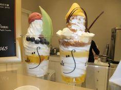 The best frozen yoghurt