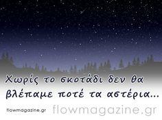 Greek Language, Greek Quotes, Greeks, Greek