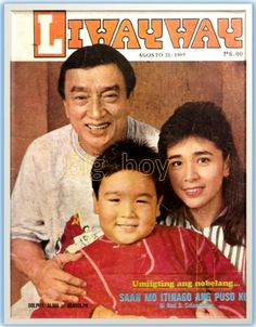 Dolphy, Alma and Vandolph Wallpaper Space, Manila Philippines, Pinoy, Film Movie, Banquet, Newspaper, Actors & Actresses, 1960s, Nostalgia