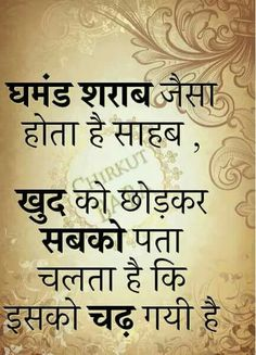 Chanakya quotes - We should do all work with great care because our competitors are not sitting carelessly Morning Prayer Quotes, Good Morning Quotes, Morning Thoughts, Super Quotes, Great Quotes, Wisdom Quotes, Life Quotes, Family Quotes, Hindi Quotes On Life