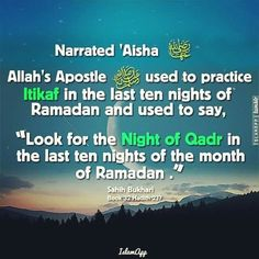 Hadith about Night of Qadr in Ramadan Prophet Muhammad Quotes, Quran Quotes, Islamic Quotes, Qoutes, Saw Quotes, Great Quotes, Inspirational Quotes, Ramadan Tips, Quotes Ramadan
