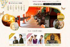 サンルート奈良 | 奈良の世界遺産を満喫できる宿