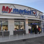 MyMarket super market. Φυλλάδιο προϊόντων προσφορών online περισσότερα στο : http://www.helppost.gr/prosfores/super-market-fylladia/my-market/