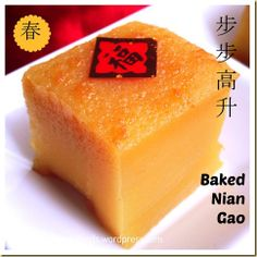 Baked or Steamed,You Decide Yourself–Glutinous Rice Cake, Nian Gao (年糕) - Guai Shu Shu Rice Cake Recipes, Rice Cakes, Dessert Recipes, Flour Recipes, Flan, Nian Gao Recipe, Mousse, Puff And Pie, Chinese Cake