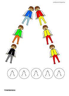 Γράφω τα γράμματα με τη βοήθεια των Playmobil Greek Alphabet, Measuring Spoons, Playmobil