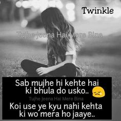 Esa hi h na tumahre sath Broken Love Quotes, Love Hurts Quotes, Hurt Quotes, Bff Quotes, Couple Quotes, Quotes For Him, Hindi Quotes, Girly Attitude Quotes, Girly Quotes