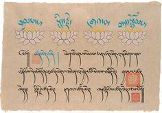The Four Immeasurable States - Tibetan Calligraphy. https://tashimannox.com/index.php/tibetan-calligraphy/illuminated-iconographic/the-four-immeasurable-states/calligraphy