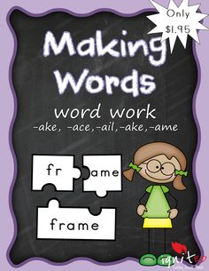 literacy center word work http://fuelgreatminds.com/product/making-words/