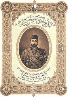 Portraiture Favourites of Ottoman Istanbul: Sultan Abdül Hamid II - Rare Photos, Vintage Photographs, Old Photos, Ancient History, Art History, Sultan Ottoman, Empire Ottoman, Ottoman Turks, Islamic Paintings