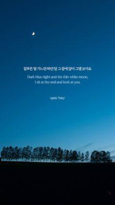 65 Best Kpop Song Lyric Images In 2019 Lyric Quotes Pop Lyrics