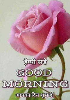 Happy Sunday, India, Goa India, Indie, Indian