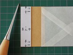 グラシン紙で作る封筒綴じの本*作り方3~糸綴じ編~