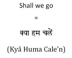 How to say shall we go in Hindi