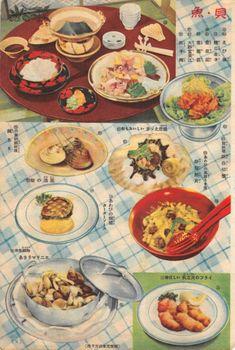 Retro Recipes, Vintage Recipes, Food Gallery, Magic Recipe, Food Drawing, Vintage Cookbooks, Group Meals, Food Illustrations, Fine Dining