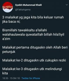 Pray Quotes, Hadith Quotes, Quran Quotes Inspirational, Islamic Love Quotes, Muslim Quotes, Hijrah Islam, Doa Islam, Reminder Quotes, Self Reminder
