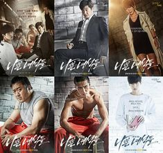 "Upcoming OCN Drama ""Bad Guys"" Released"