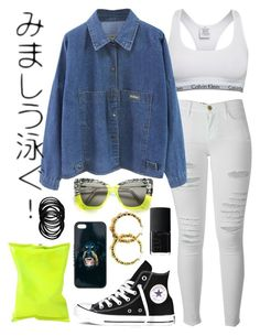 """""""Mid-r-Kay x"""" by kushxkisses ❤ liked on Polyvore featuring Cutler and Gross, Frame Denim, Anya Hindmarch, Calvin Klein, Givenchy, NARS Cosmetics and Converse"""