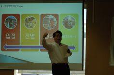 강의코칭 7시간- 한국야쿠르트 2013.9.4 KSS 김세우 대표