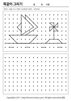 223D5D4558F3048E1E91B9 (850×1202) Preschool Writing, Preschool Learning Activities, Kids Learning, Measurement Activities, Math Measurement, Visual Perceptual Activities, Free Printable Puzzles, Art Sub Plans, Games For Toddlers