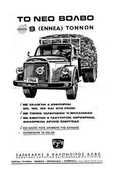 VOLVO Σαρακάκης, 1966 Retro Ads, Retro Vintage, Greece History, Old Greek, Athens, Volvo, Chevrolet Logo, Volkswagen, Racing