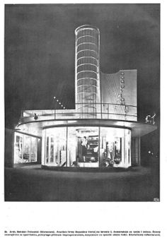 Display pavilion of the Bogusław Herse Company. Sustainable Architecture, Amazing Architecture, Streamline Moderne, Constructivism, Famous Architects, Bauhaus, Willis Tower, Masters, Art Deco